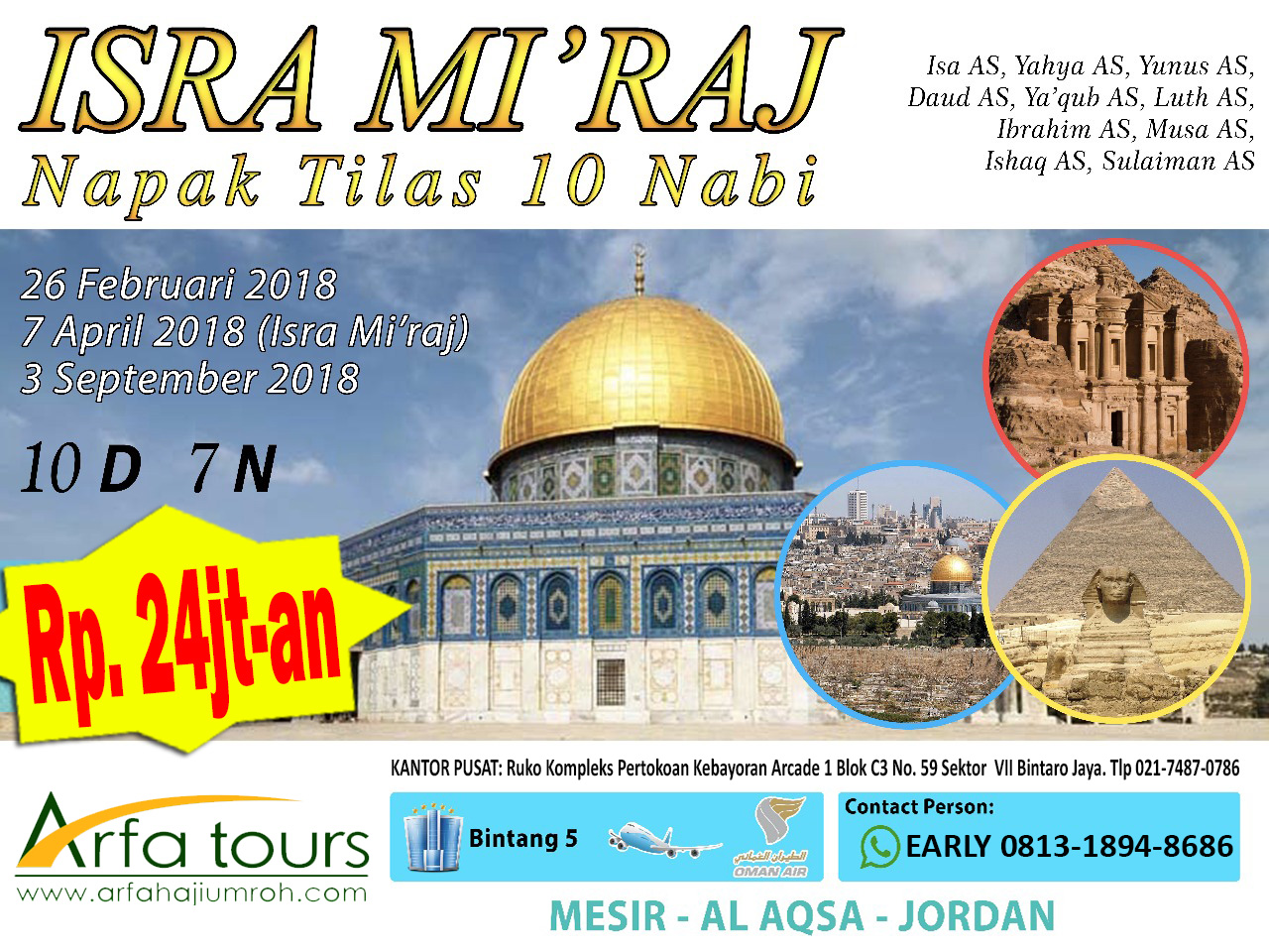 Paket tur napak tilas 10 nabi jerusalem-jordan-cairo arfa tours